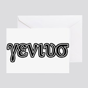 Greek Genius Greeting Cards (Pk of 10)