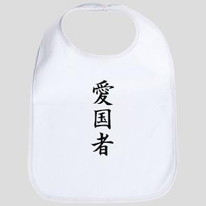"""""""PATRIOT"""" in Kanji Bib"""