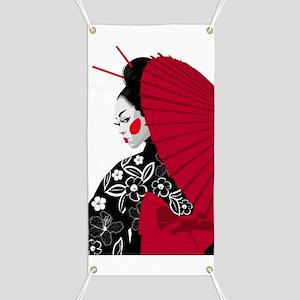 geishashowercurtain Banner