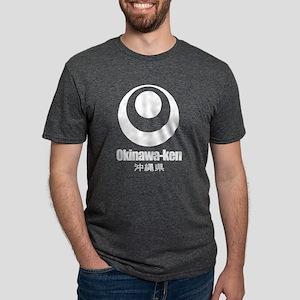 Okinawa-ken (flat) white T-Shirt
