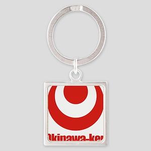 Okinawa-ken (flat) pocket Square Keychain