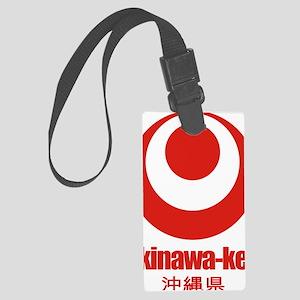 Okinawa-ken (flat) pocket Large Luggage Tag