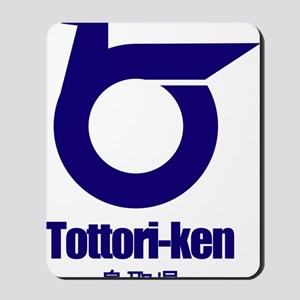 Tottori-ken (flat) pocket Mousepad