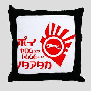 Saluki Throw Pillow