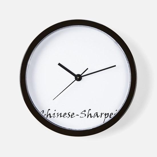 111chinese sharpei-white Wall Clock