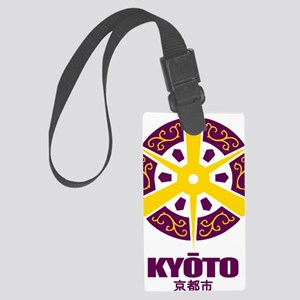Kyoto City Large Luggage Tag