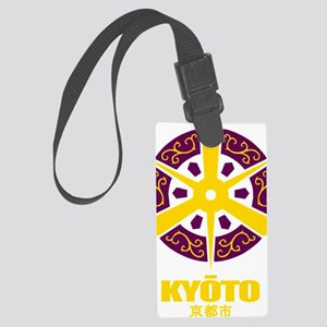 Kyoto City (gold) Large Luggage Tag