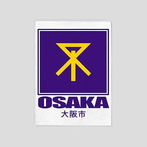 Osaka City 5'x7'Area Rug