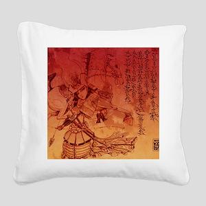 samurai chic king duvet Square Canvas Pillow