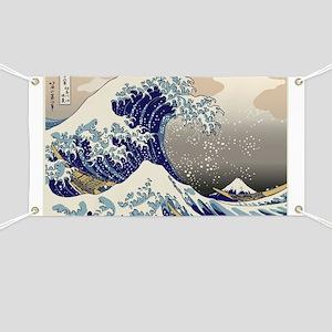 Hokusai_Great_WaveKing1 Banner