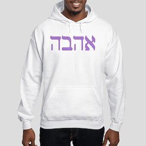 Ahava Hooded Sweatshirt