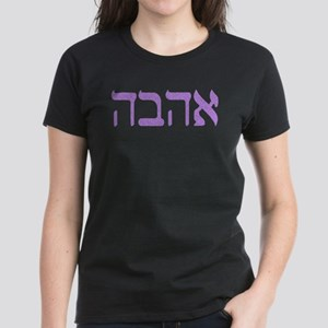Ahava Women's Dark T-Shirt