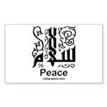 Peace Rectangle Sticker