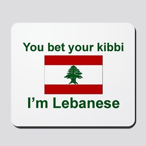 Lebanese Kibbi Mousepad