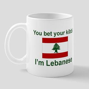 Lebanese Kibbi Mug