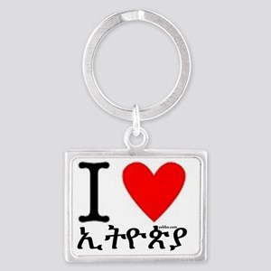 ilove����� Landscape Keychain