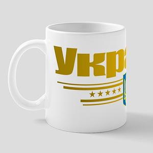 Ukraine (Flag 10) pocket 2 Mug