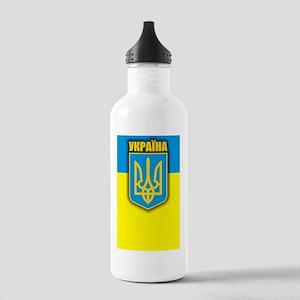 Ukraine (nexus) Stainless Water Bottle 1.0L