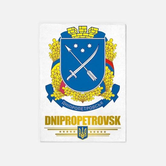 Dnipropetrovsk COA 2 5'x7'Area Rug