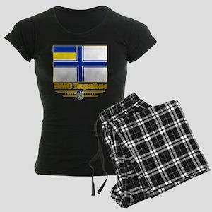 Ukraine Naval Ensign Women's Dark Pajamas