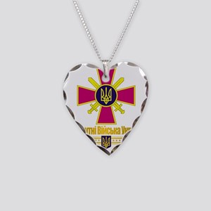 Ukranian Ground Forces (Flag  Necklace Heart Charm