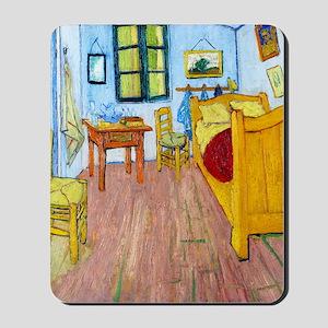 Shower VG Bedroom Mousepad