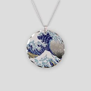 Hokusai_Great_WaveShowerCurt Necklace Circle Charm