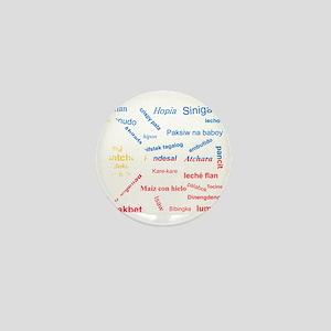 favorite words Mini Button
