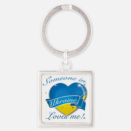 ukraine Square Keychain