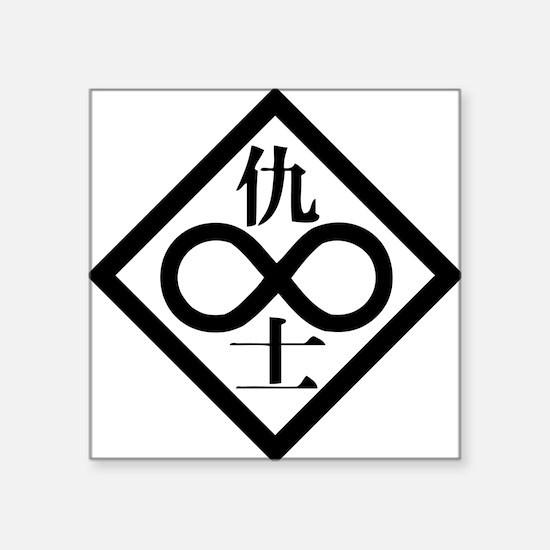 "individual-11-good Square Sticker 3"" x 3"""
