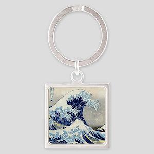 Pillow Hokusai Wave Square Keychain