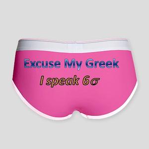 ExcuseMyGreek Women's Boy Brief