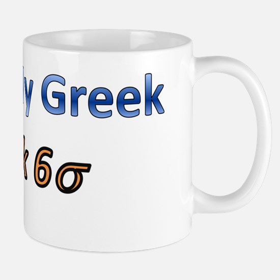 ExcuseMyGreek Mug