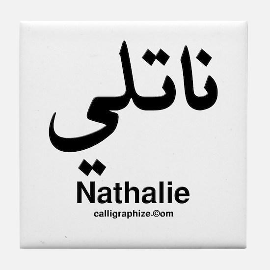 Nathalie Arabic Calligraphy Tile Coaster