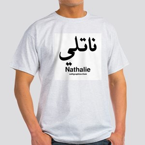 Nathalie Arabic Calligraphy Light T-Shirt