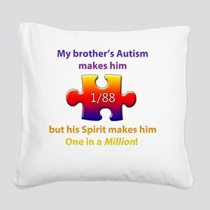 1inMillionlight-brother-new Square Canvas Pillow