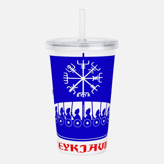 R2.png Acrylic Double-wall Tumbler