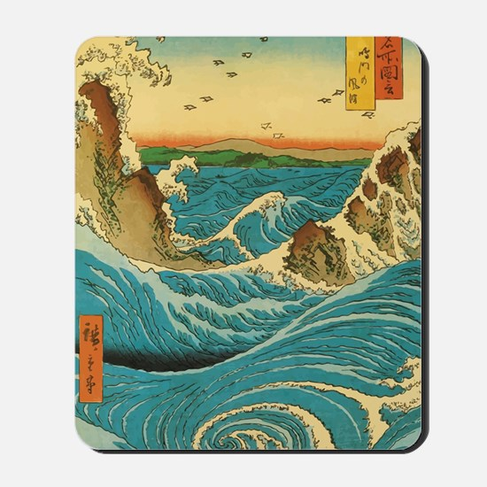 HiroshigeRapids1 Mousepad
