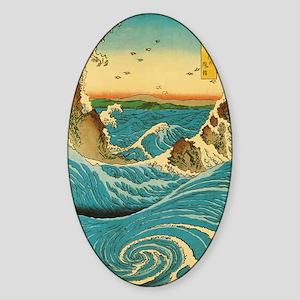 HiroshigeRapids1 Sticker (Oval)