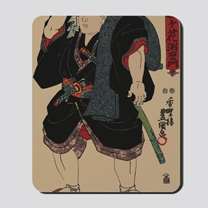 Sumo wrestler Somagahana Fuchiemon Mousepad