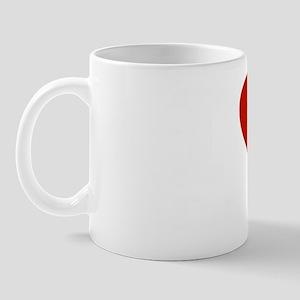 Ibrahim 1 Mug