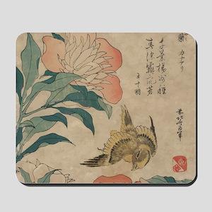 Hokusai Peony and Canary 1 Mousepad