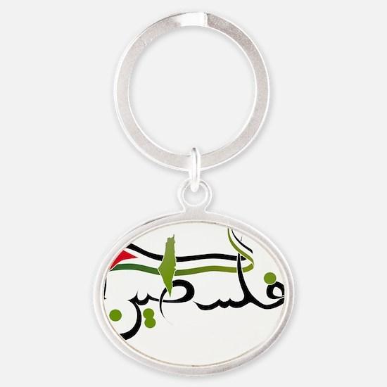 Palestine-writing Oval Keychain