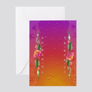 Palekaiko Sandals Greeting Card