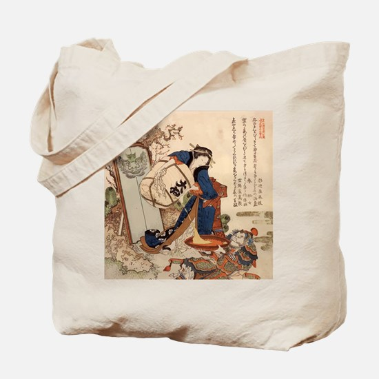 The_Strong_Oi_Pouring_SakeSC Tote Bag