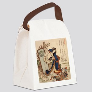 The_Strong_Oi_Pouring_SakeSC Canvas Lunch Bag