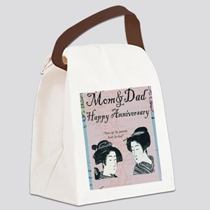 newJapanese card 82 dont celebrat Canvas Lunch Bag