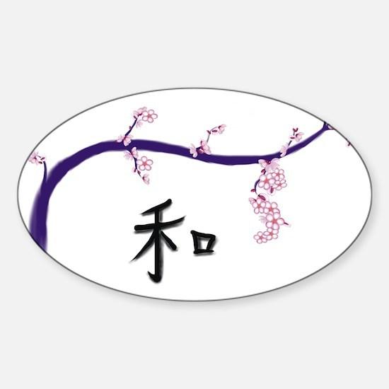 Harmony Sticker (Oval)