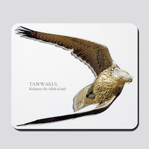 Tawwakul-(Reliance)-plain-bkgd Mousepad