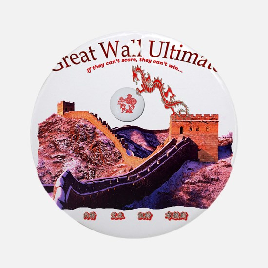 GreatWallDesign Round Ornament